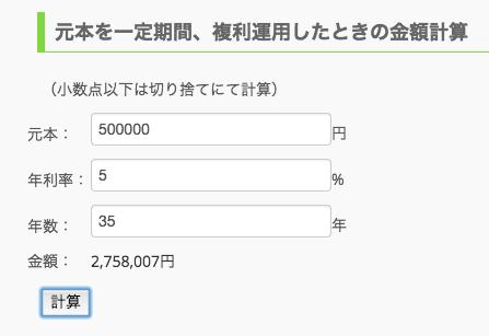 資産運用初心者が1000万円以上増やしたいなら絶対これはやりましょう