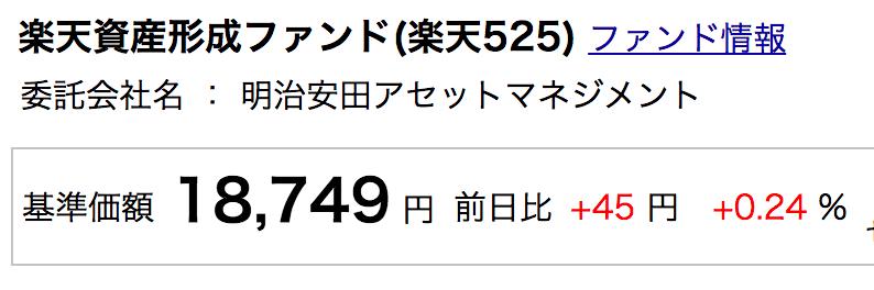 スクリーンショット 2017 08 28 17 50 09