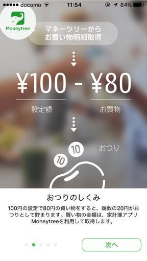 IMG 3606