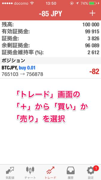 IMG 4865 2