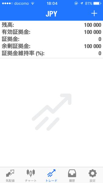 IMG 4900