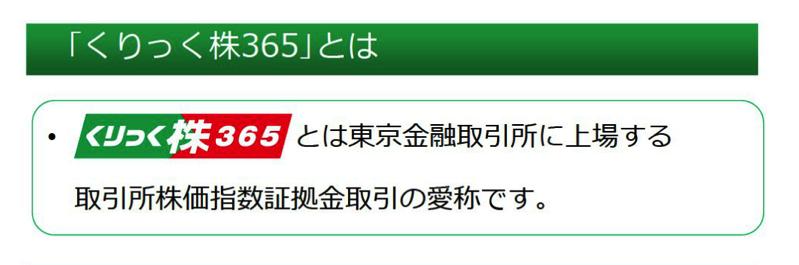 スクリーンショット 2017 12 01 13 38 04