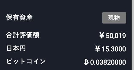 スクリーンショット 2017 12 04 10 15 55