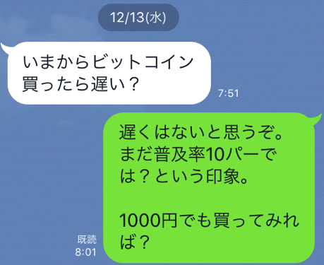 IMG 5413 1