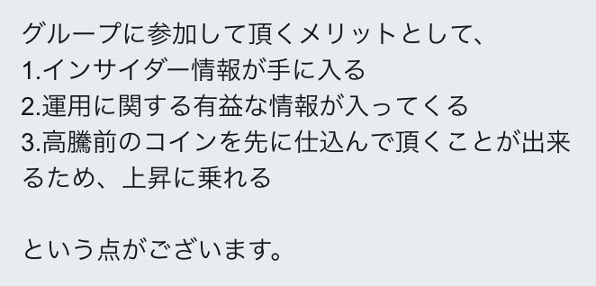 スクリーンショット 2018 01 10 10 57 23