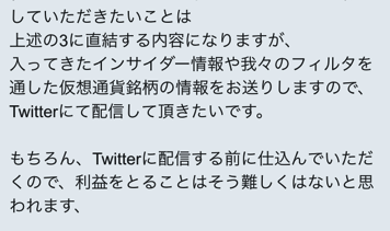 スクリーンショット 2018 01 10 10 57 33