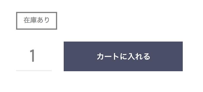 スクリーンショット 2018 01 25 11 47 18
