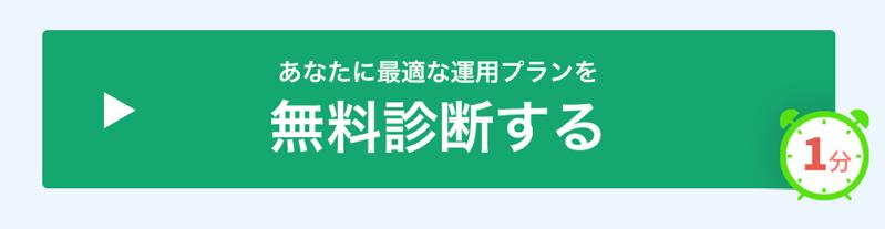 スクリーンショット 2018 01 25 18 31 14