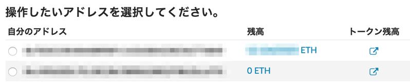 スクリーンショット 2018 01 22 16 15 14