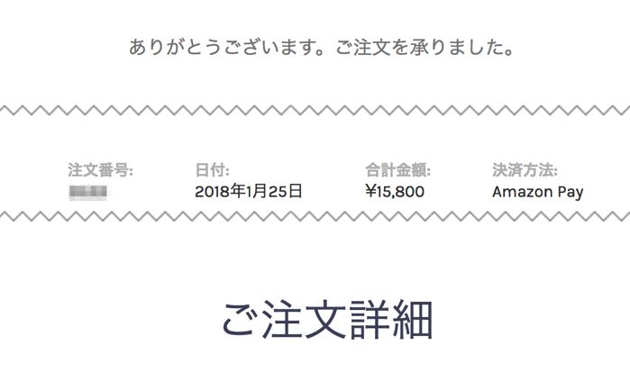 スクリーンショット 2018 01 25 10 48 01