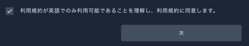 スクリーンショット 2018 02 06 15 02 58