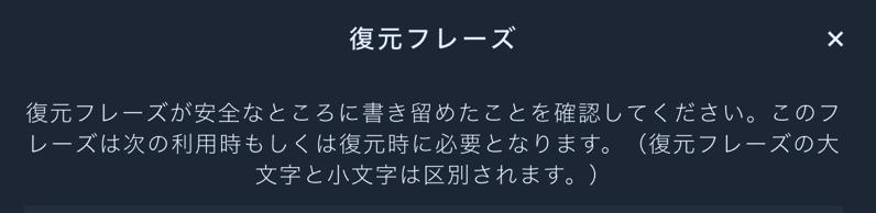 スクリーンショット 2018 02 06 16 36 28