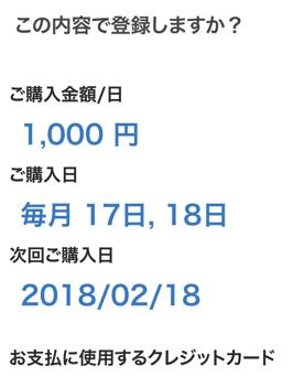 スクリーンショット 2018 02 17 11 09 47