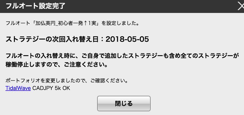 スクリーンショット 2018 05 03 19 02 55