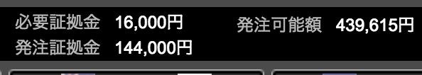 スクリーンショット 2018 05 28 20 36 26