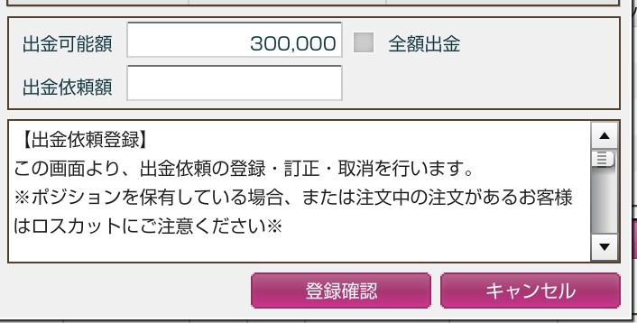 スクリーンショット 2018 08 01 16 22 14