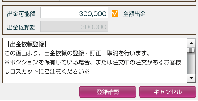 スクリーンショット 2018 08 01 16 22 20