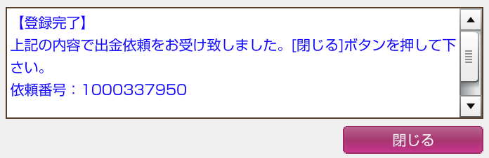 スクリーンショット 2018 08 01 16 22 30