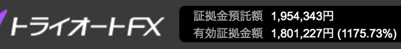 スクリーンショット 2018 09 12 12 01 39