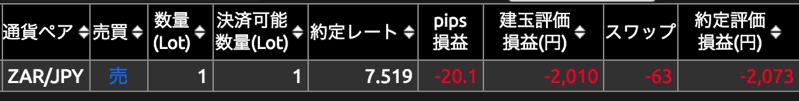 スクリーンショット 2018 09 20 15 45 31