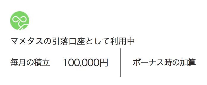 スクリーンショット 2018 09 29 13 30 46