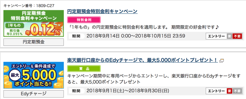 スクリーンショット 2018 09 29 19 38 42