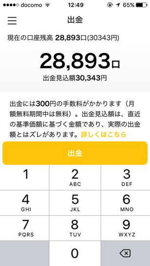 IMG 8709
