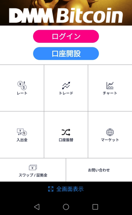 Screenshot 20180908 205558