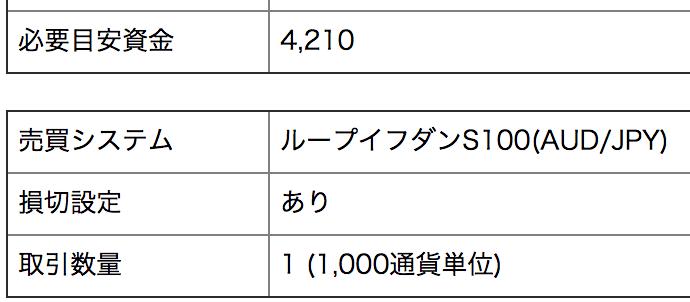 スクリーンショット 2018 10 09 10 35 35