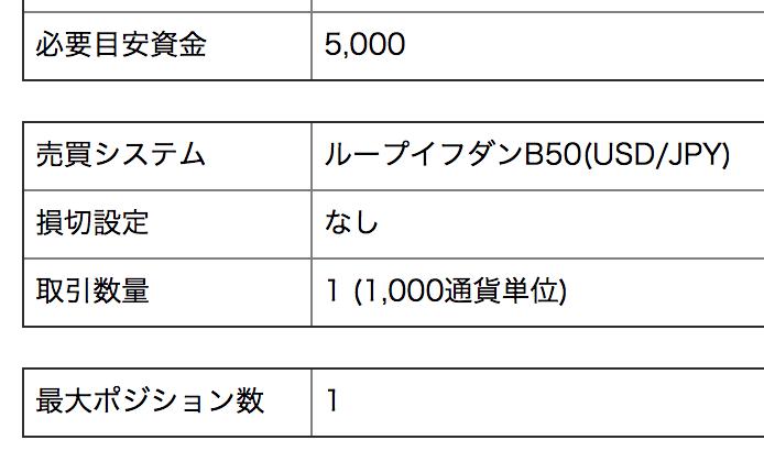 スクリーンショット 2018 10 25 9 44 56
