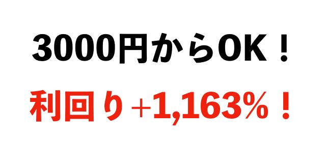 スクリーンショット 2018 10 26 18 36 15