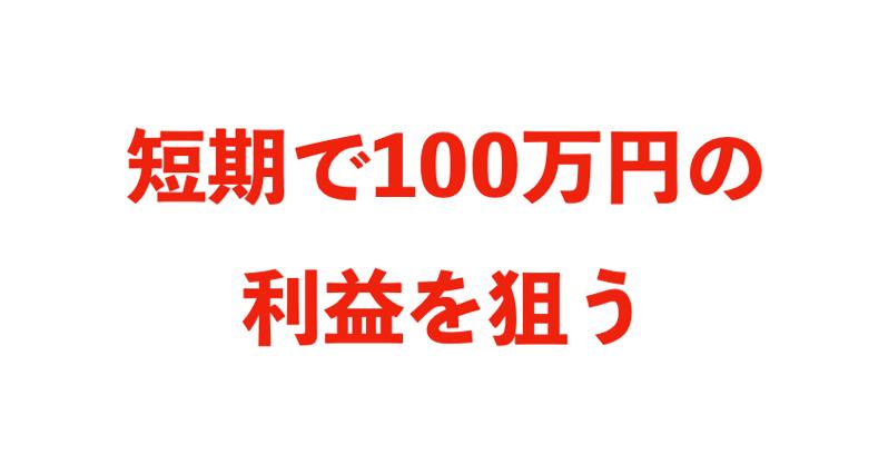スクリーンショット 2018 11 01 10 38 21