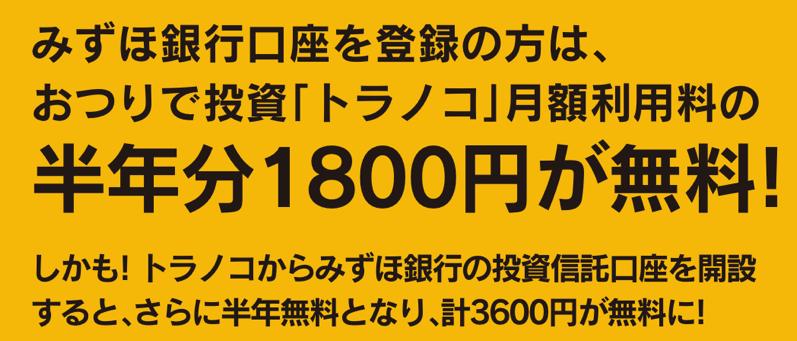 スクリーンショット 2018 11 15 10 58 04