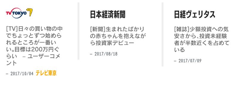 スクリーンショット 2018 11 15 12 13 19