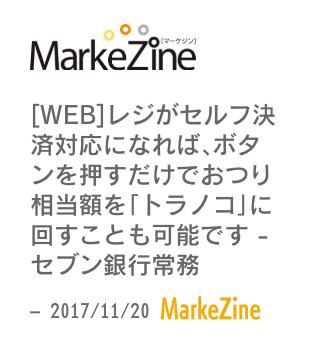 スクリーンショット 2018 11 15 12 13 37