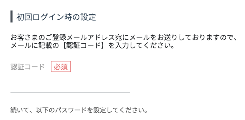 スクリーンショット 2018 12 01 9 38 27