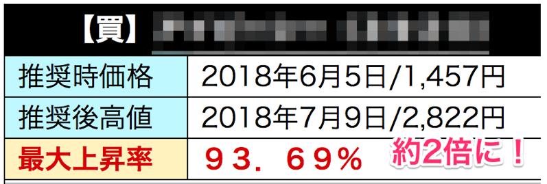 スクリーンショット 2018 12 27 16 17 05