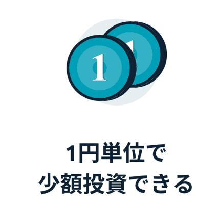 スクリーンショット 2019 01 08 12 05 47