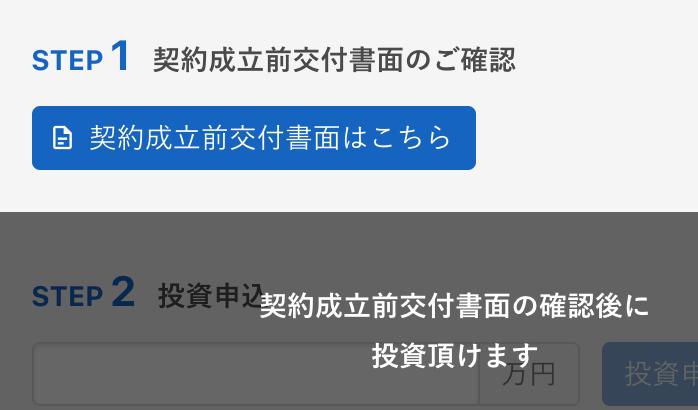 スクリーンショット 2019 01 11 19 00 24