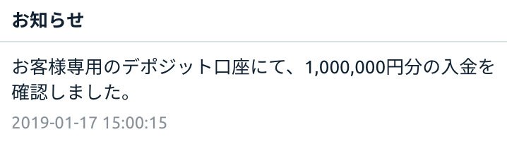 スクリーンショット 2019 01 17 15 12 55