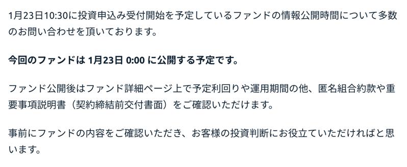 スクリーンショット 2019 01 21 17 09 30