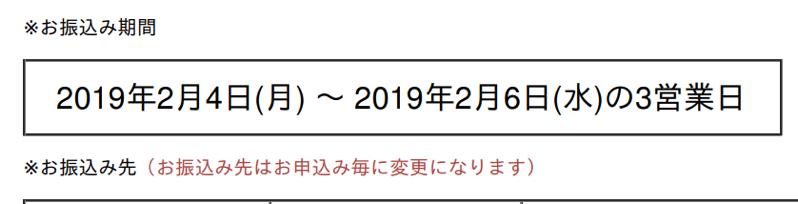 スクリーンショット 2019 02 11 14 36 56
