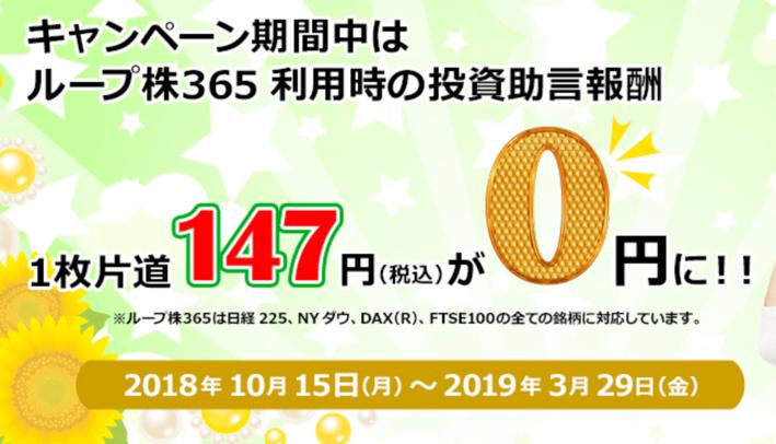 スクリーンショット 2019 02 20 18 45 36