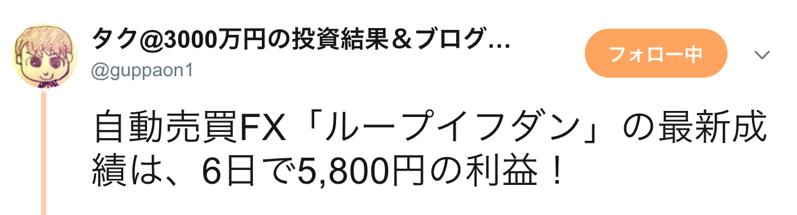 スクリーンショット 2019 02 20 20 58 58