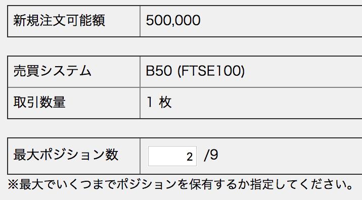 スクリーンショット 2019 02 25 18 04 26