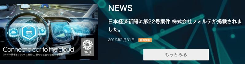 スクリーンショット 2019 02 13 18 24 32