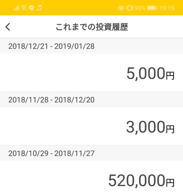 Screenshot 20190207 191507 2