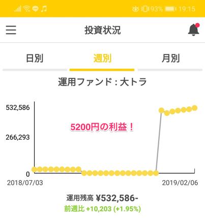 Screenshot 20190207 191519 2 2