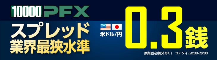 Pfx exp title1 201812