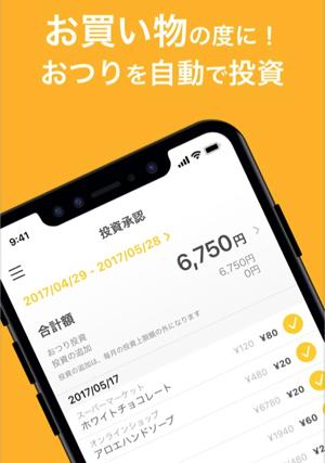 スクリーンショット 2019 04 15 14 30 05